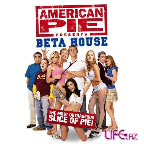 American Pie 6 / Sountracks