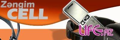 ZengimCell: Sessiz ZengimCell / Гудок без звука и многие другие
