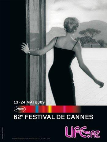 Новые подробности о 62-м Каннском кинофестивале