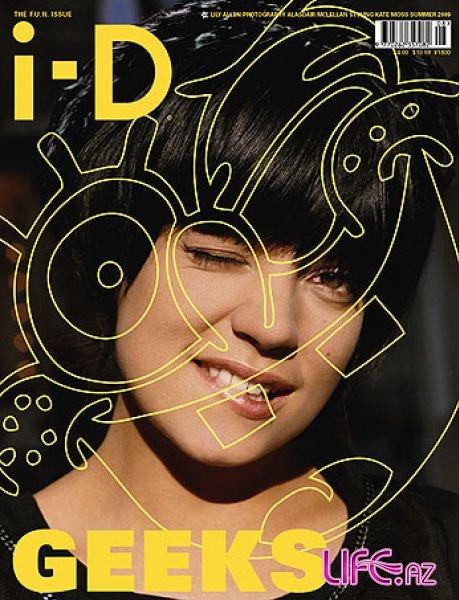 Лили Аллен в журнале i-D. Август 2009