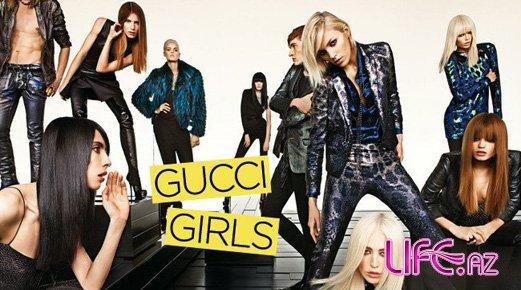 Девушки-диско от Gucci