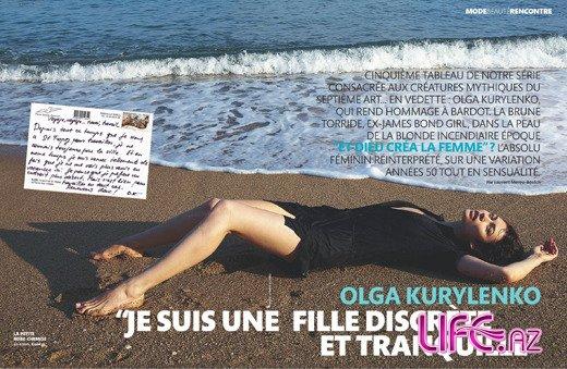Ольга Куриленко для Madame Figaro
