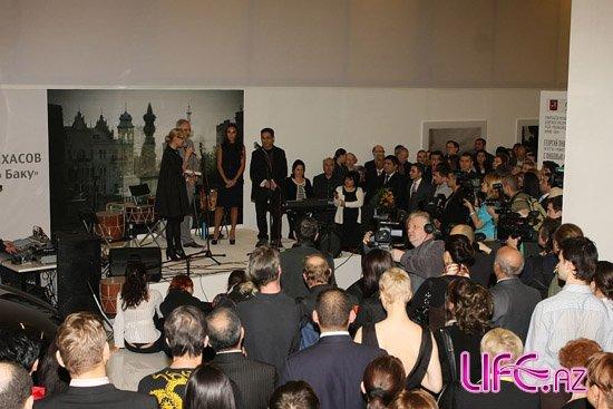 В Москве проходит фотовыставка, организованная журналом «Баку» [Фото]