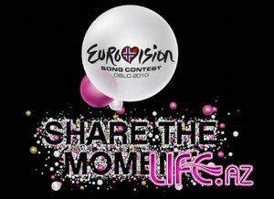Имя представителя Азербайджана на «Евровидении-2010» станет известно после  ...