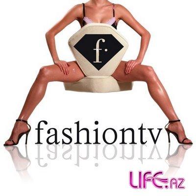 Телеканал «Fashion TV» проведет первую выставку моды в Баку