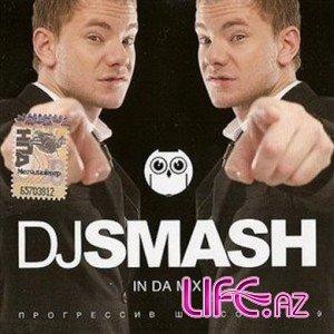 Знаменитый российские DJ выступят в Баку