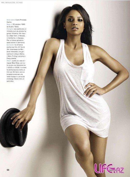 Сиара в журнале Jack. Февраль 2010 [7 фото]