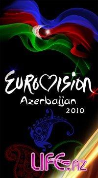 На конкурсе «Евровидение-2010» Азербайджан представит Сафура Ализаде