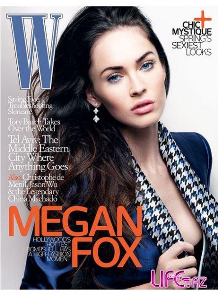 Меган Фокс в журнале W
