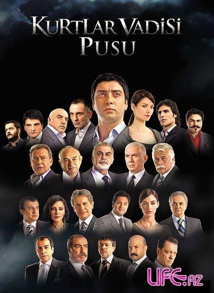 Планируются съемки фильма «Куртлар вадиси - Карабах»