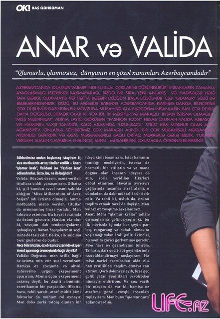 Наш гламур: Валида и Анар [11 фото]