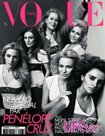Vogue под руководством Пенелопы Крус [11 фото]