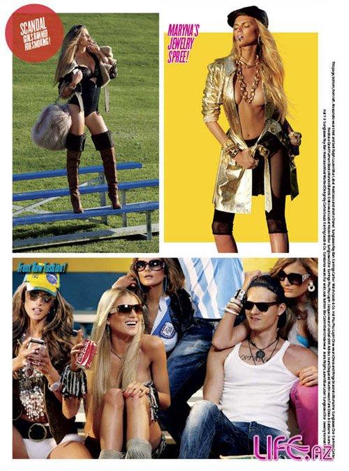 Модели в роли жен футболистов