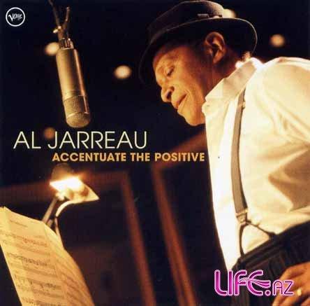 Всемирно известный джазмен Аль Джеро выступит на международном фестивале в  ...