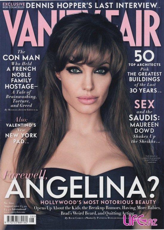 Анджелина Джоли в Vanity Fair: