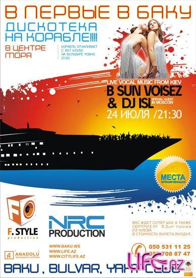 Дискотека на Корабле! B Sun Voises & Dj ISL