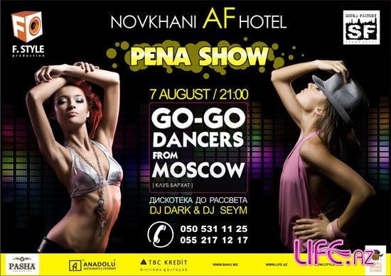 Pena Show on Novxani / Пенное шоу в Новханах