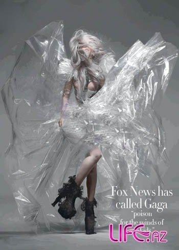Леди Гага: откровения в Vanity Fair