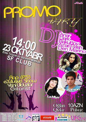 Promo Party в Баку 23 октября