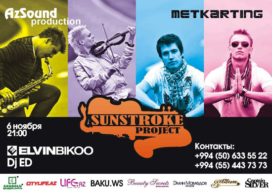SunStroke Project в Баку 6 Ноября