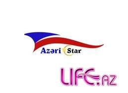 Стартовал музыкальный конкурс «AzeriStar»
