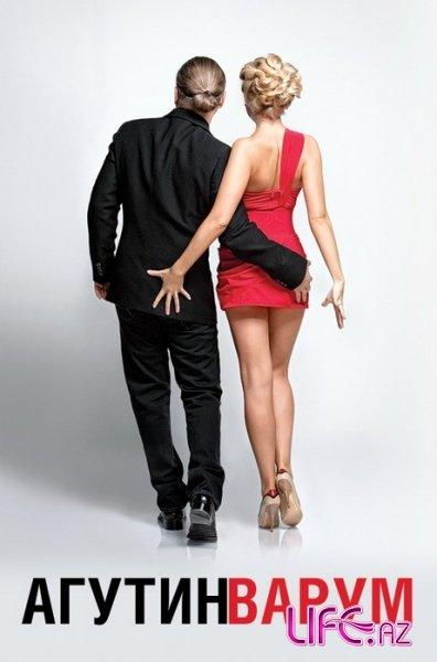 Розыгрыш билетов на концерт Леонида Агутина и Анжелики Варум в Баку