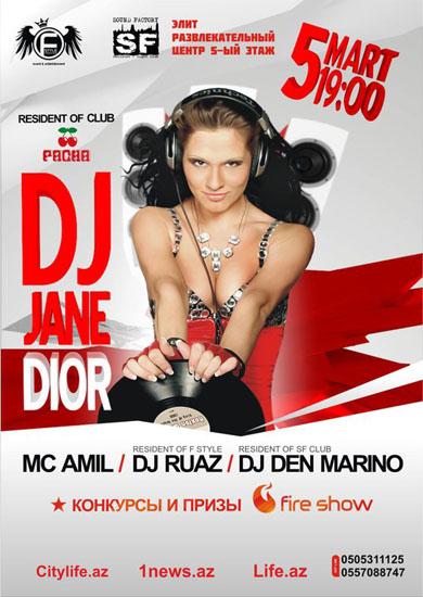 Вечеринка с Dj Jane Dior в Баку