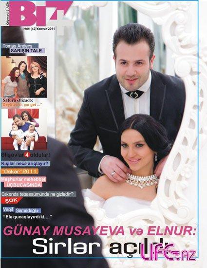 Популярный певец Эльнур и модель Гюнай Мусаева снова вместе [Фото]