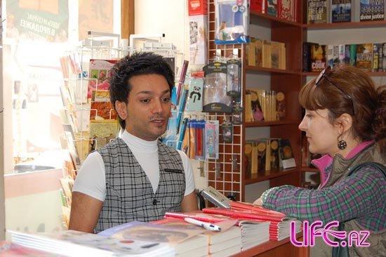 Фаик Агаев принял участие в акции «Купи книгу у звезды» [Фото]