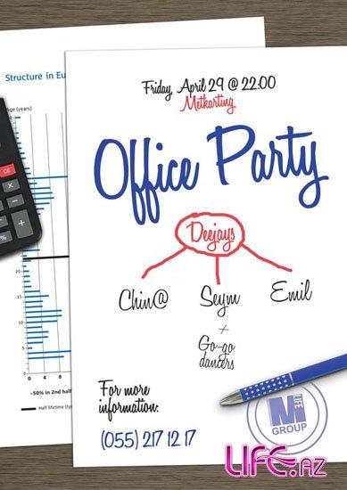 «Office party»: отдых от работы