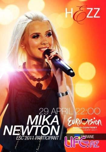 Представительница Украины на «Евровидение» выступит в Баку