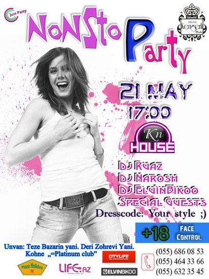 Зажигательное парти «NoNStop Party» [Афиша]