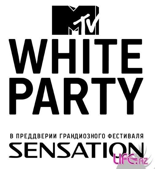 MTV Russia будет показывать рекламу MTV White Party Baku