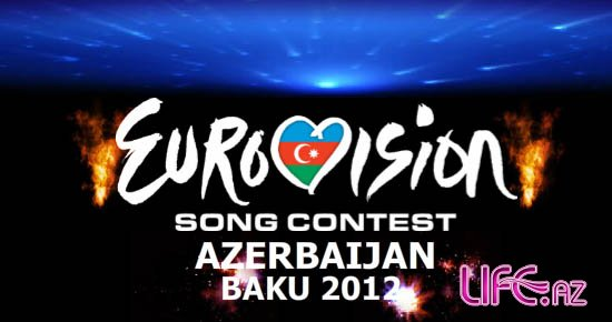 Стала известна дата проведения конкурса «Евровидение-2012» в Азербайджан ...