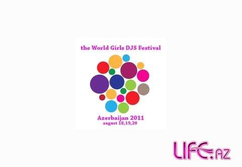 The World Girls DJS Festival