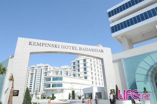 В Баку состоялось открытие комплекса «Kempinski Hotel - Badamdar» [Фото]