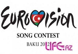 Обнародован список стран-участниц конкурса «Евровидение 2012» в Баку [Сп ...