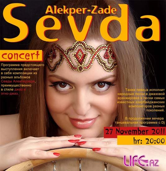 Севда Алекперзаде выступит с соло-концертом