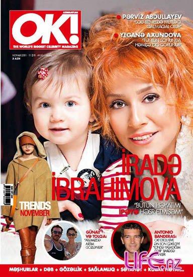 Ирада Ибрагимова и её дочь на обложке популярного журнала [Фото]