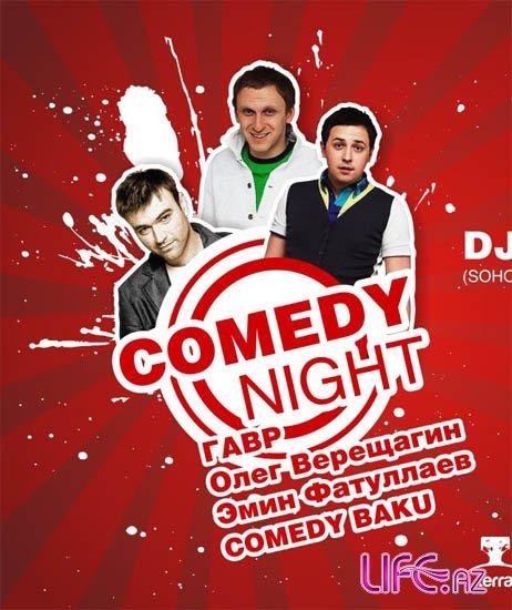 Резиденты Comedy Club Гавр и Олег Верещагин выступят в Баку