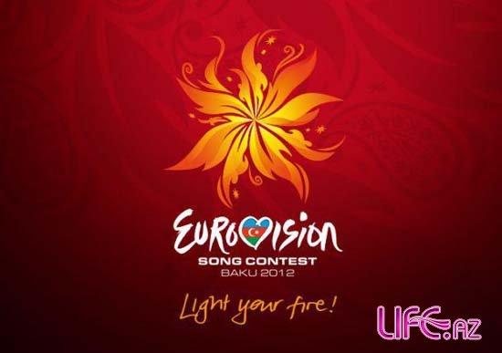 [b]Состоялась жеребьевка конкурса «Евровидение-2012» в Баку[/b]