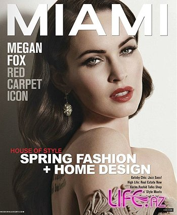 Меган Фокс на страницах Miami