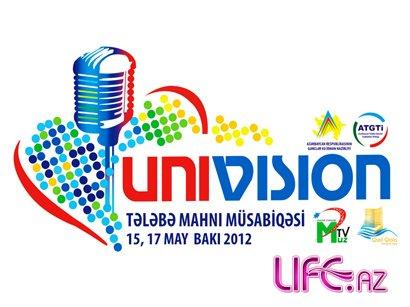 Стартует конкурс «Univision» в Баку