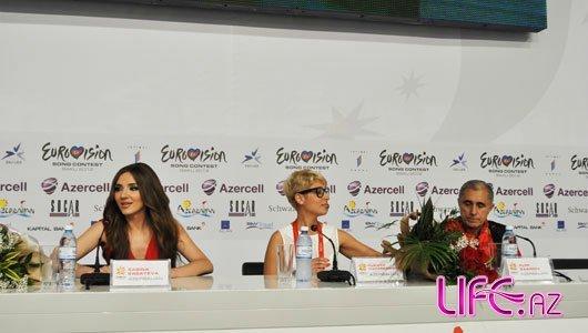 Состоялась пресс-конференция Сабины Бабаевой и Алима Гасымова [Фото]