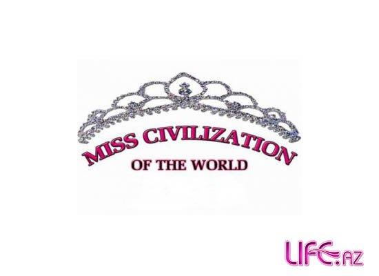 Стала известна дата проведения в Баку конкурса «Miss Civilization»