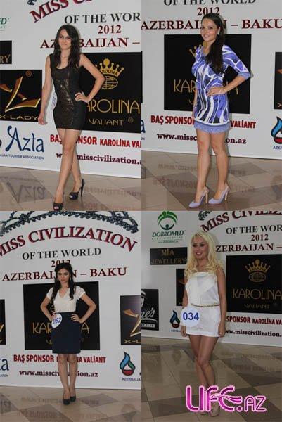 Определены участницы конкурса Miss Civilization Азербайджан [Фото]