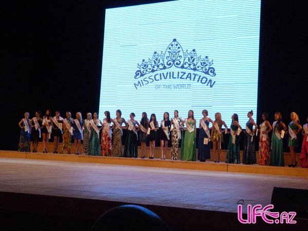 Определилась победительница конкурса красоты «Miss Civilization of The Worl ...