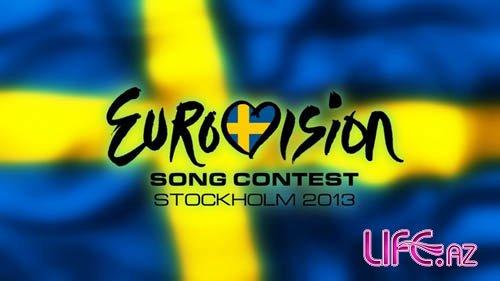 Обнародован список стран подтвердивших участие на «Евровидении 2013»