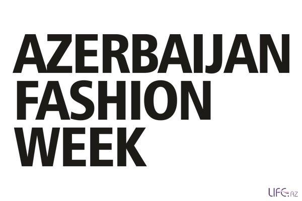 В Баку пройдет Неделя моды Azerbaijan Fashion Week