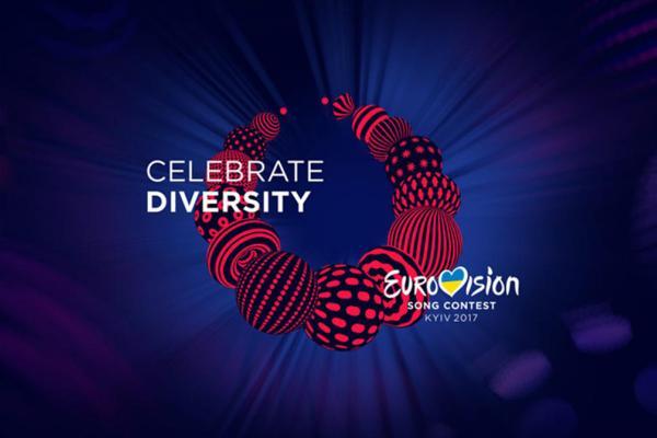 Представлены логотип и слоган  «Евровидения-2017»